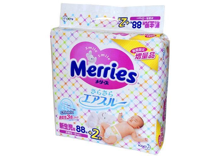 Японские подгузники merries для новорожденных