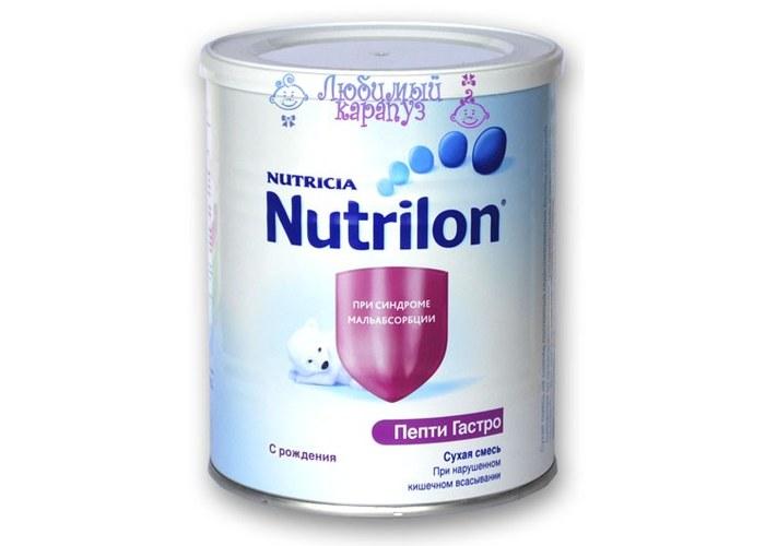смесь нутрилон пепти аллергия отзывы